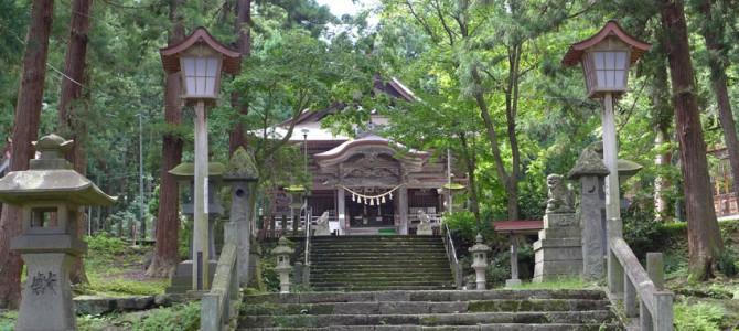 最初の一歩 関山神社訪問記(2013年8月)