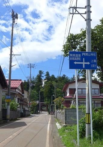 sekiyama2