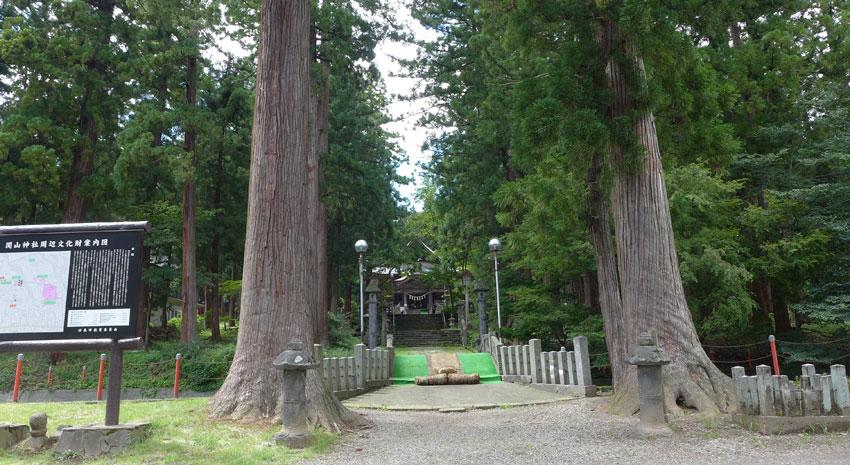sekiyama4