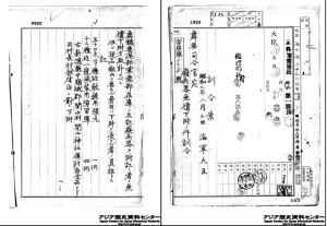 JACAR(アジア歴史資料センター)Ref.C05022283400、公文備考 昭和7年 I 兵器 巻6(防衛省防衛研究所)