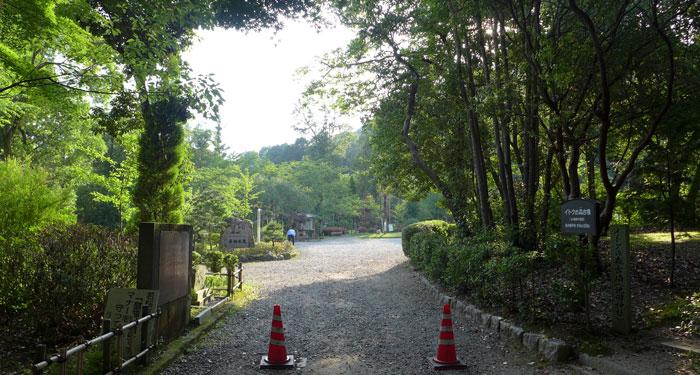 若桜友苑の入口