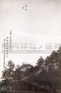 chitose_koura