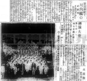 鹿児島朝日新聞 大正13年7月19日より