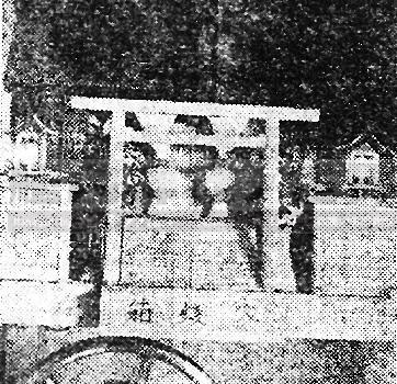 大正14年11月頃呉新聞「我海軍の誇」より [撮]1925年 [作]1918年頃